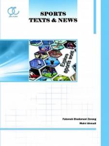 SPORTS TEXTS & NEWS اخبار و متون ورزشی نویسنده فاطمه شادمانی زرنگ و مهری احمدی